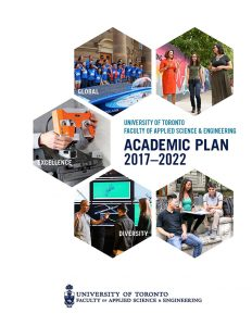 Cover image of the Academic Plan 2017–2022